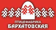 Птицефабрика Бархатовская
