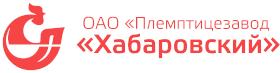 Племптицезавод Хабаровский