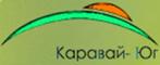 Каравай-Юг