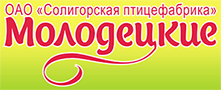 Солигорская птицефабрика